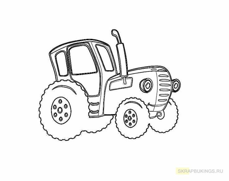 Синий трактор | Трактор, Раскраски, Творческие идеи