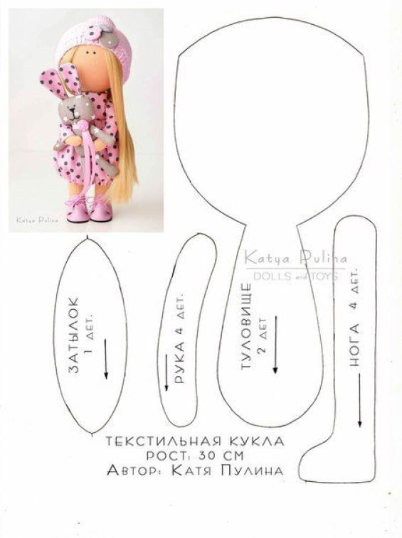 Patrón de muñeca de tela rusa   invest int   Pinterest   Patrón de ...