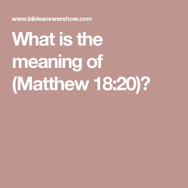 What is the meaning of (Matthew 18:20)?