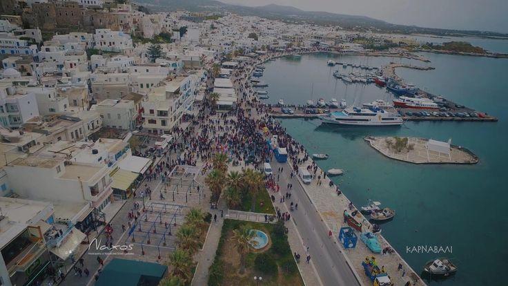 Μωσαϊκό: Naxos Island & Small Cyclades