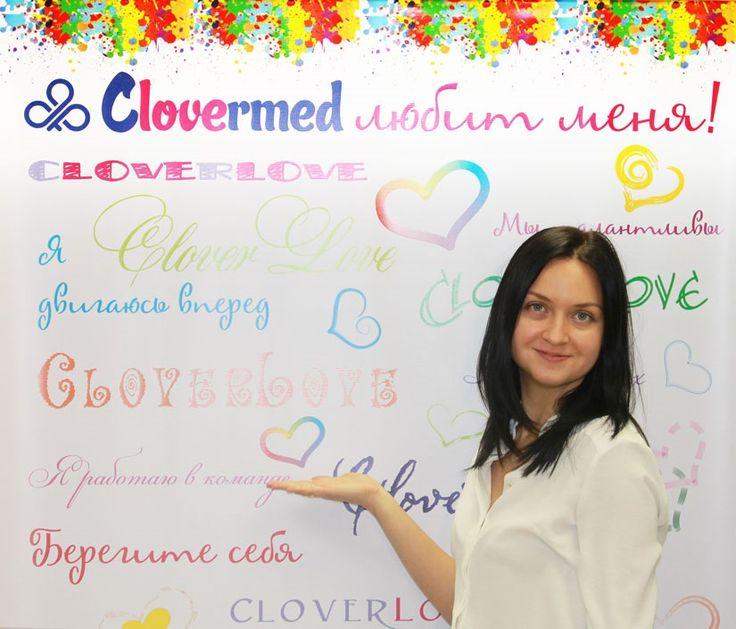 Кловермед любит Ксению Анциреву!