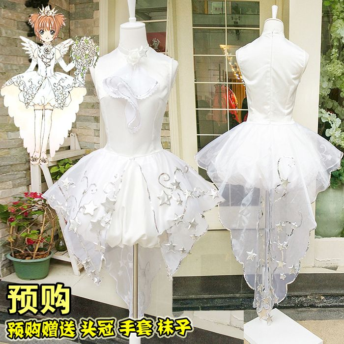 Cheap uniform black, Buy Quality costume lens directly from China uniform unique Suppliers: Cardcaptor Sakura Sakura Star Dress Uniforms Cosplay Costume Free Shipping + Wings