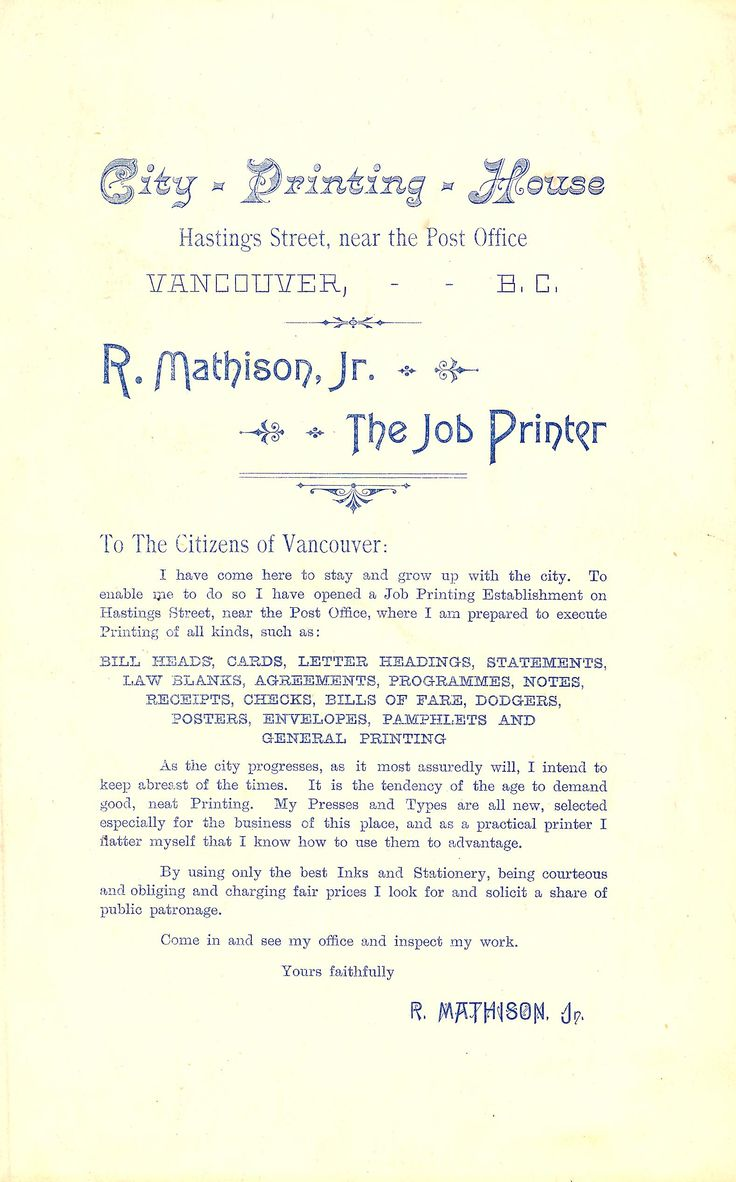 30 best vancouver printers and the book trade images on pinterest printer vancouver printers malvernweather Choice Image