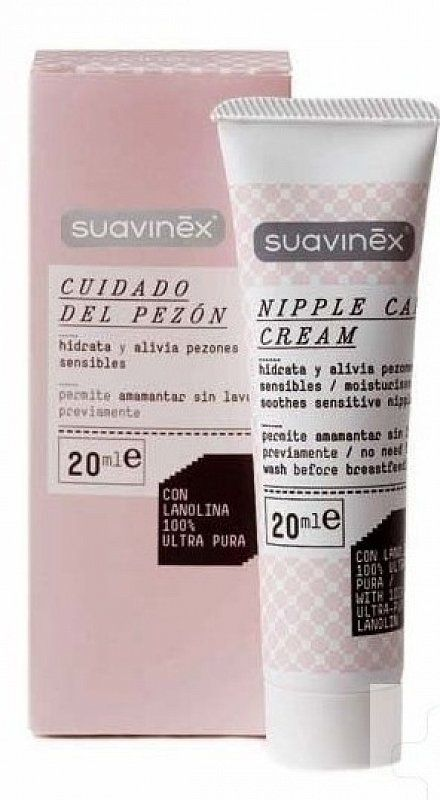 SUAVINEX NIPPLE CARE CREAM with 100% ULTRA - PURE LANOLIN 20ML