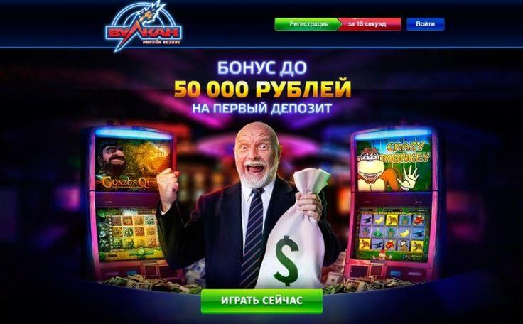 Бонус Azino777 за регистрацию 777 рублей