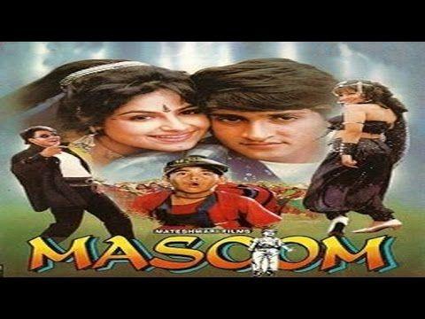 nice Masoom 1996 | Full Movie | Inder Kumar, Ayesha Jhulka, Tinnu Anand