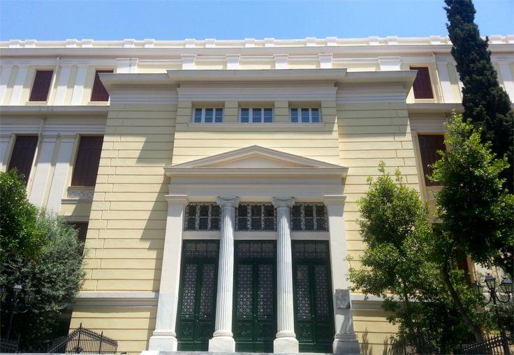 Αθήνα - Παλαιό Χημείο 1