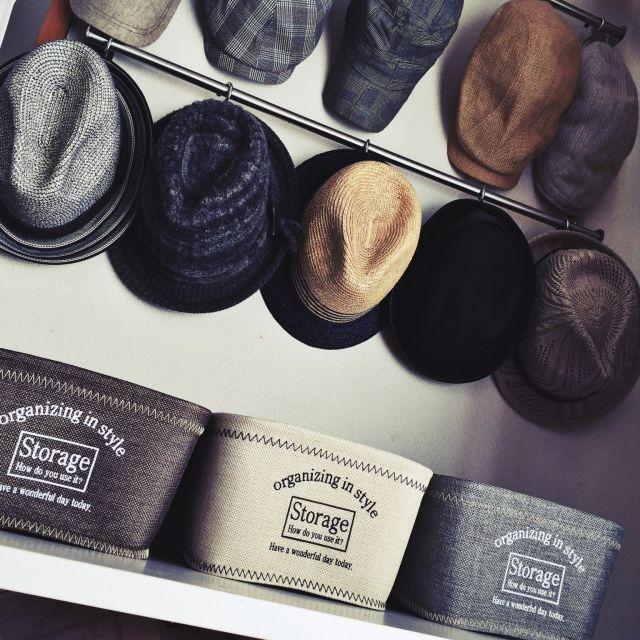 もう型崩れさせない!「帽子」の収納アイディア | RoomClip mag | 暮らしとインテリアのwebマガジン