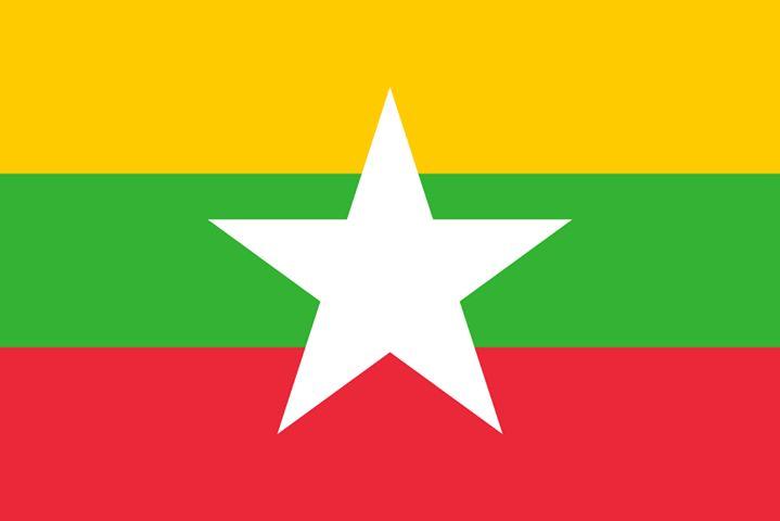 Trouvez les meilleures offres parmi 579 hôtels en Birmanie   http://www.comparateur-hotels-live.com/Place/Myanmar.htm #Comparer