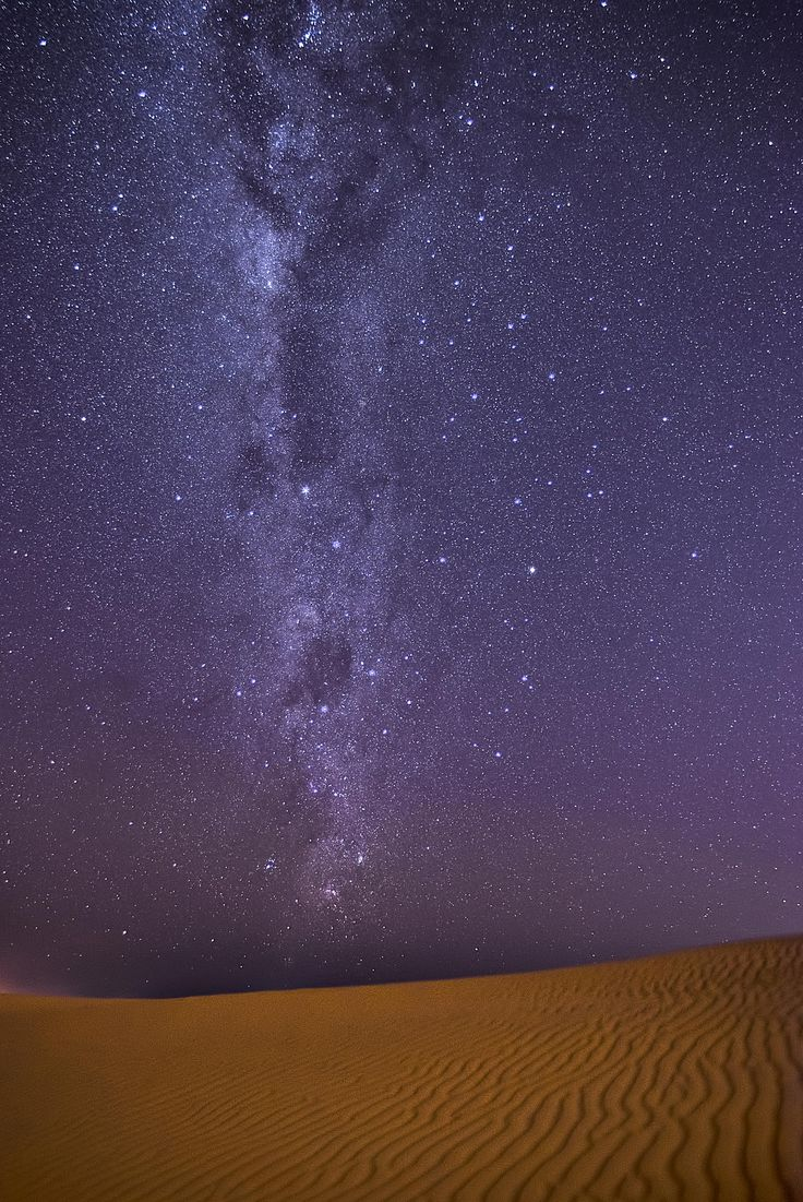 Part of the Milky Way as seen from the Sand Dunes near Santa Cruz de la Sierra, Bolivia