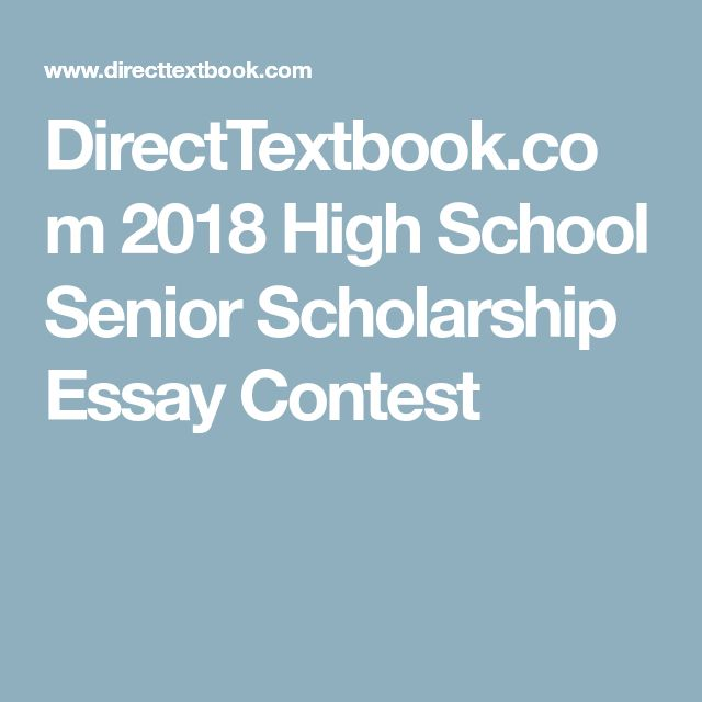 Directtextbook com scholarship essay contest
