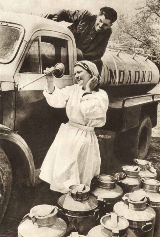 Milkmaid. USSR, 1950s