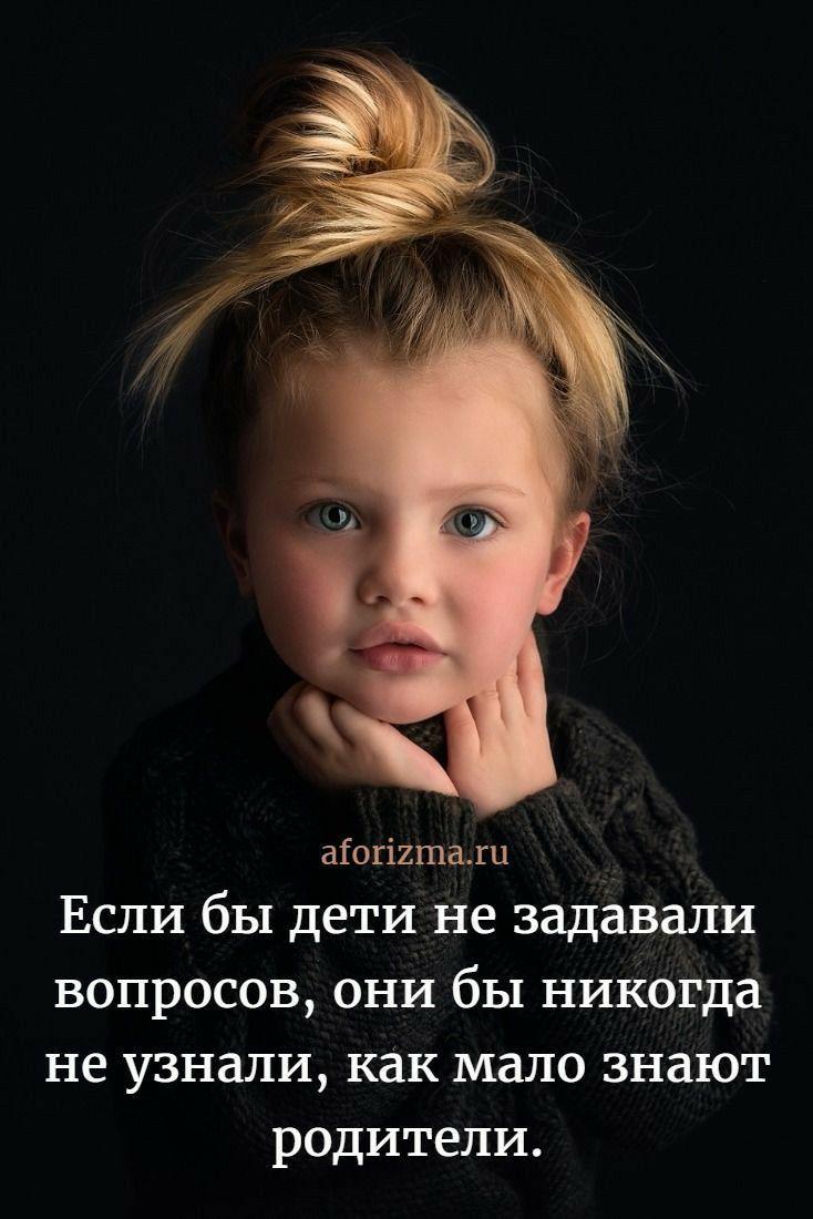 Мраморе, картинки с цитатами для детей