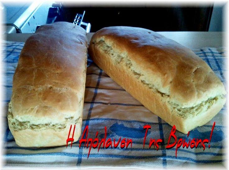 Έχω πολλές συνταγές για ψωμί! Στις περισσότερες υπάρχουν μικρές διαφορές. Χθες έφτιαξα αυτό το ψωμί
