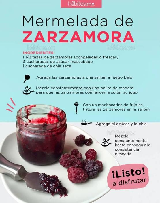 MERMELADA DE ZARZAMORA