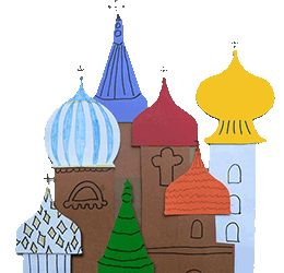 Basiliuskathedraal, Moskou (Rusland). Laat de kinderen op internet afbeeldingen zoeken naar deze kathedraal in Rusland. Daarna laat je ze de sjablonen voor de kerktorens versieren met goud, zilverpapier, glitters en ander materiaal wat je hebt. Rechthoekige stroken eronder en je hebt een prachtige kathedraal