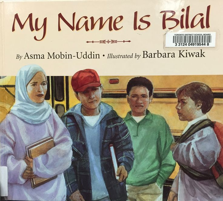My Name is Bilal (E MOB) by Asma Mobin-Uddin, illustrated by Barbara Kiwak