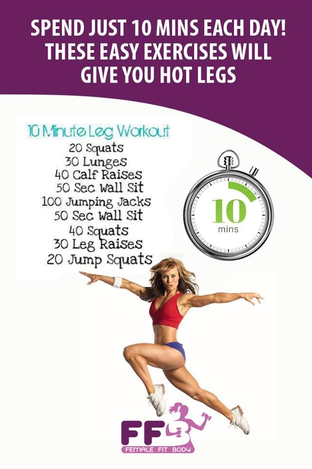 Spend Just 10 Mins Each Day! These Easy Exercises Will Give You Hot Legs (Video)
