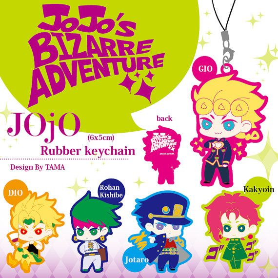 JOJO'S BIZARRE ADVENTURE Cartoon  Rubber keychain by DOKIDOKIHK