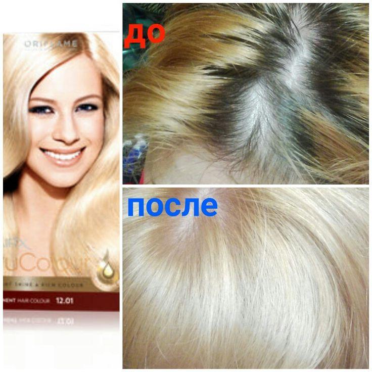 Краска для волос. Жемчужно-пепельный блондин. 12.01