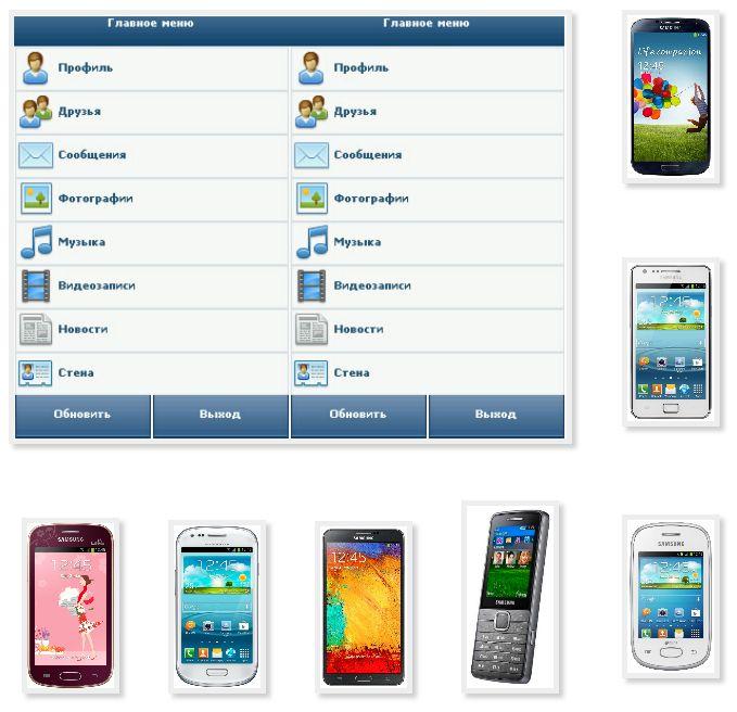 Java приложение для телефонов бесплатно скачать