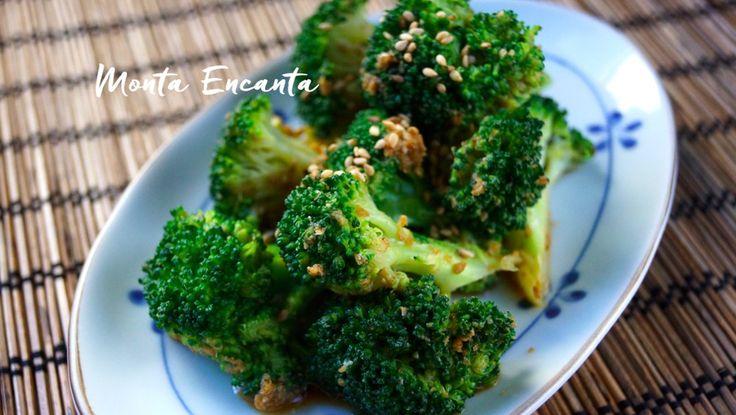 Como fazer Brócolis ao vapor - Monta Encanta
