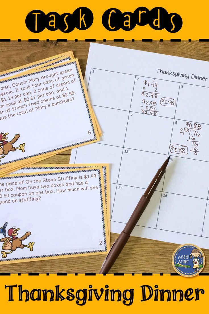 Thanksgiving Dinner Task Cards provides real world math word problems for students to solve. This set of task cards includes 20 word problem cards (in color and black/white) using the skills of adding, subtracting, multiplying, and dividing decimals. Some of the cards are multi-step problems. Answer sheet and answer key are included. Include these task cards with your Thanksgiving activities. $ gr 5-8 #taskcards #thanksgiving #realworldmath #decimals