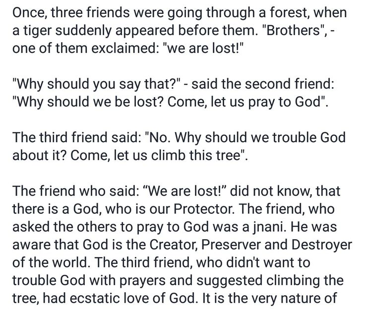 """Assuming that the tree is difficult to climb, i would say that the second man's reaction was best. An atheist (who is sure that God doesn't exist) would probably say, """"come let us defend ourselves & scare this tiger with these sticks & stones."""" A devotee/lover of God would simply say, """"come let us chant His Name and give praise to Him...have no fear!""""...(jnani='wise man')(from Tales & parables of Sri Ramakrishna)"""