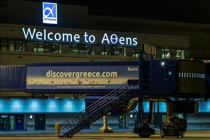 Welcome to Athens Airport