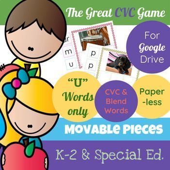 This is the digital, paperless version of The Great CVC Game (U Words Only) for Google Drive/Docs. Great for beginning readers and writers who use a tablet or Chrome book with access to Google Drive/Docs. Using this resource will require internet access for
