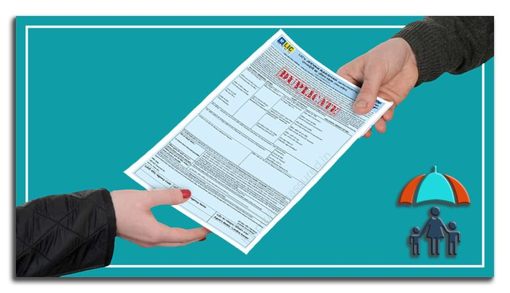 How to get duplicate policy bond from LIC of India? - Sum ...