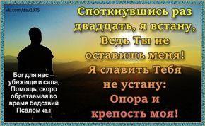 Алексей Зуйков