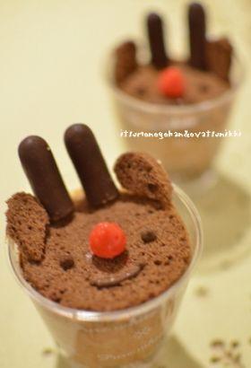 「【クリスマス】トナカイさんのチョコケーキ」ぶーちん | お菓子・パンのレシピや作り方【corecle*コレクル】