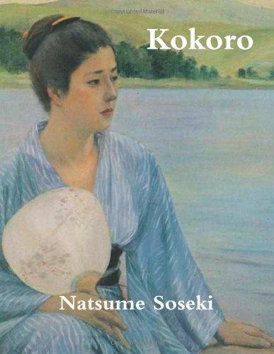 Kokoro - Natsume Soseki