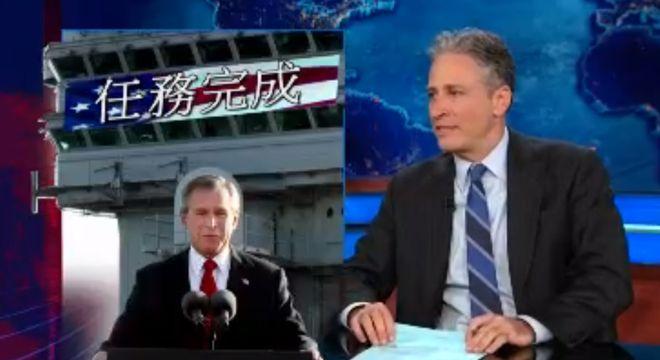 Jon Stewart Laments That China Won The Iraq War (VIDEO) | TPM LiveWire