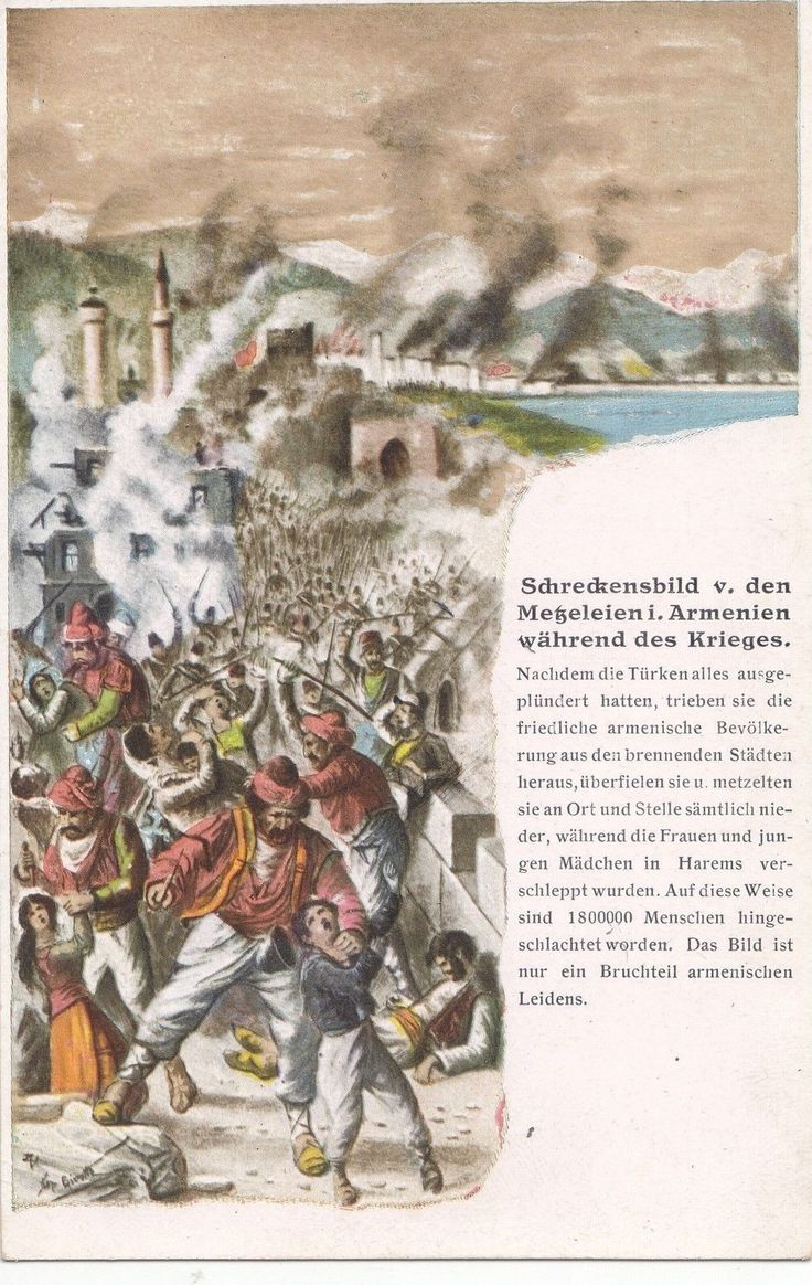 German postcard depicting scene from Armenian genocide.