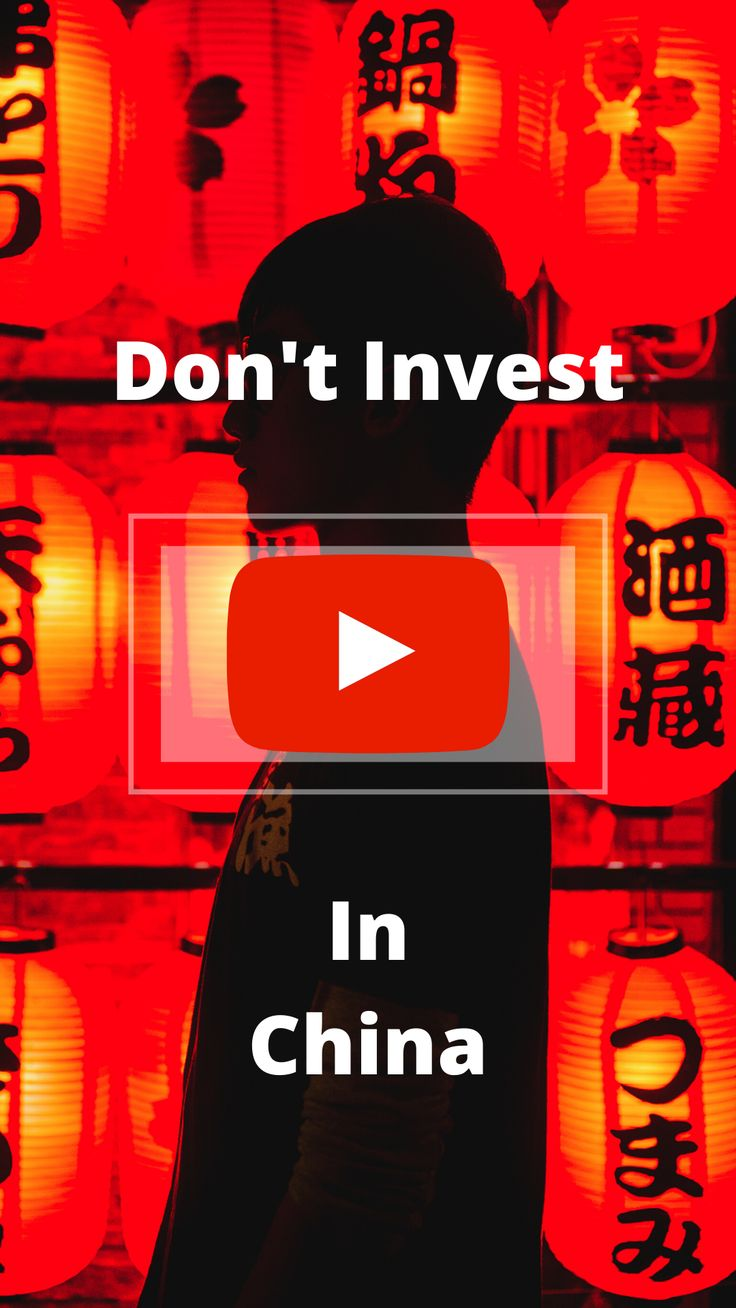 (Youtube Video) Investing In China? Think Again. in 2020