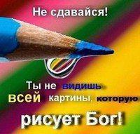 ХРИСТИАНСКИЕ ПОЖЕЛАНИЯ)))