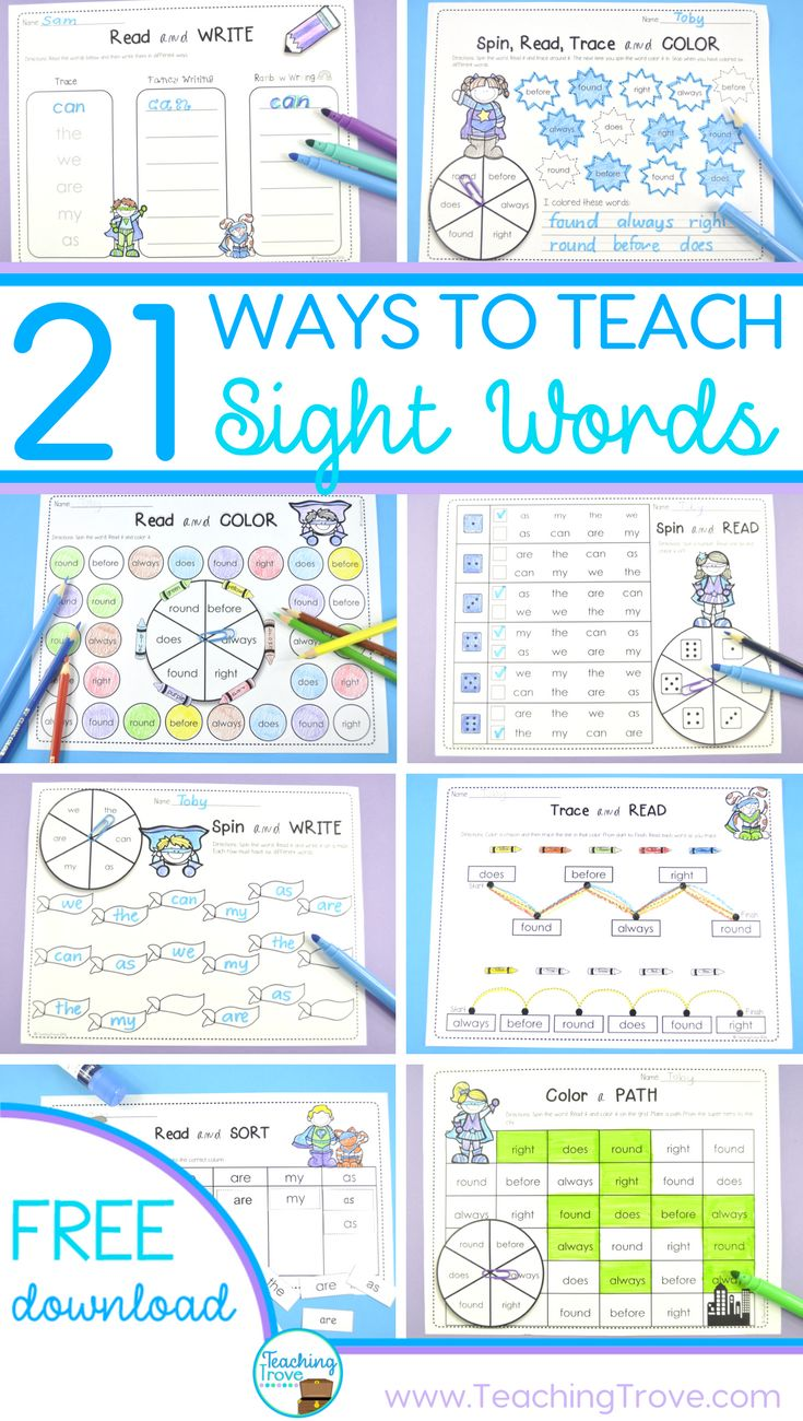 It's so easy to create a range of literacy centers, sight word practice activities, even homework sheets - all with the words you need for your kids. Type in the words you want once to generate them on each activity sheet or game.