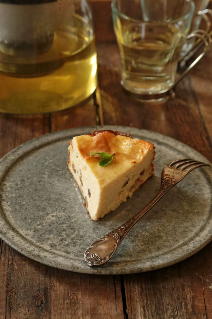 Vatrouchka ,Gâteau russe au fromage blanc et aux raisins