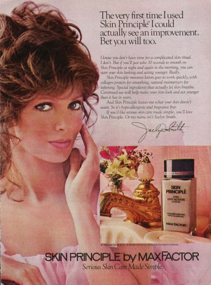 This was fantastic moisturizer. And it featured the lovely Charlie's Angel Jaclyn Smith