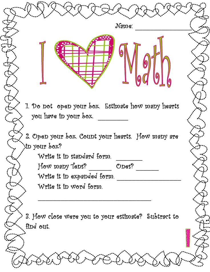 free valentines day clipart for teachers - photo #12