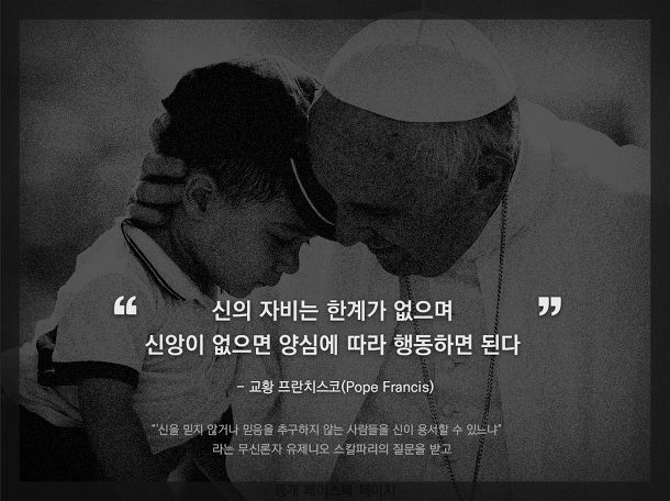"""""""정의구현사제단 신부님들이 있는 성당에 다니고 싶어요."""" http://BL0G.kr/174"""