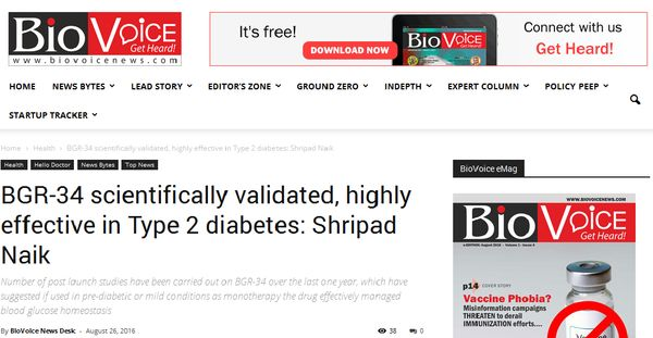 #BGR-34 is Scientifically Validated and Highly Effective in #Type2Diabetes Management | #ShripadNaik | Telegraph India #BGR34Reviews #BGR34News #BGR34Comments #BGRFeedback #DiabetesTreatment #DiabetesMellitus