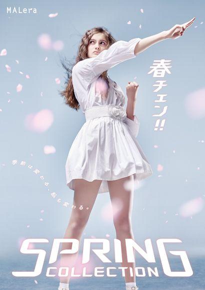 Morella Gifu Spring Collection Summer Collection