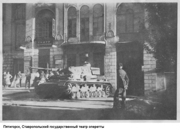 фото гортеатра 1942 года | Город, Старые фото, Легенды