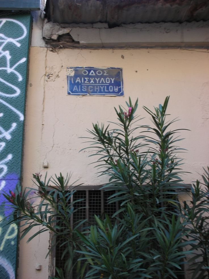 An Alternative Tour of Athens - all sorts of different experiences to be had in #Athens #Greece