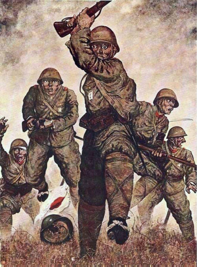 """""""Banzai Charge"""" Painting by Mukai Junkichi 1941"""