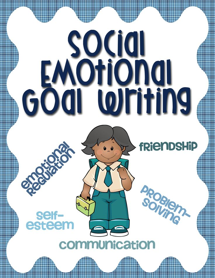 Social and emotional skills goals can be difficult – we're not measuring words per minute or math facts. Human behavior is more subjective than many other skills students learn in school. However, it is possible to write great social emotional goals for students.  This guide contains everything you need to write measurable, observable #social emotional goals, without driving yourself crazy!