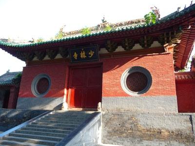 Gates of Shaolin Monastery, China